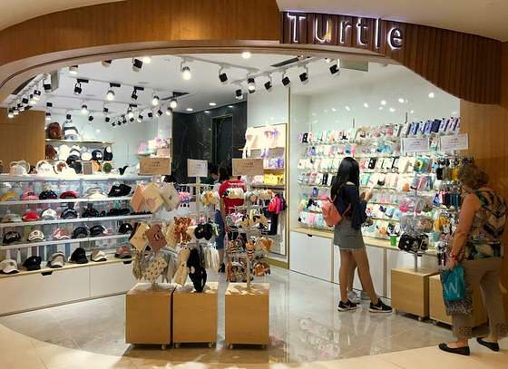 Turtle shops in Singapore - Outlet at Bugis Junction.