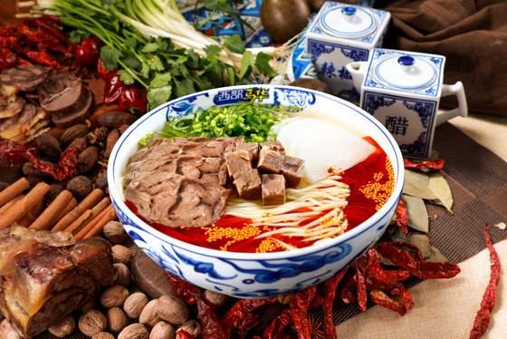 Western Mahua La Mian Noodles.