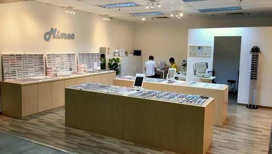 Mimeo The Optical Shop.