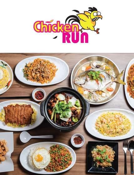 Chicken Run Singapore.