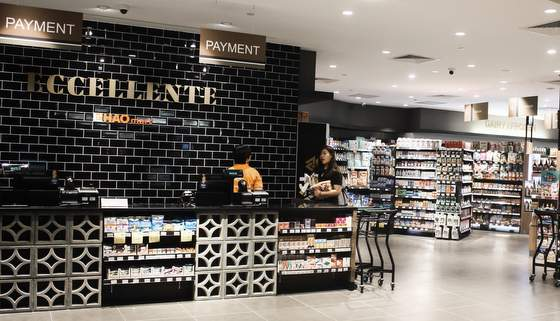 Eccellente by HAO mart - Supermarkets & Specialty Grocery Stores in Singapore - Capitol Singapore.