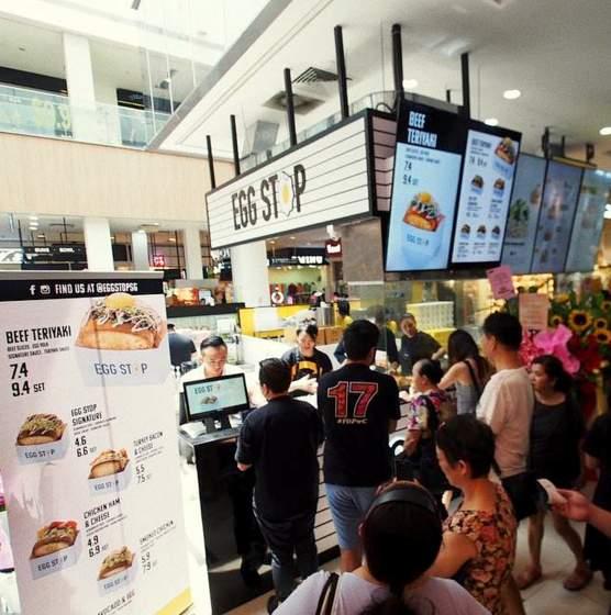 Egg Stop - Sandwich Shops in Singapore - Paya Lebar Square.