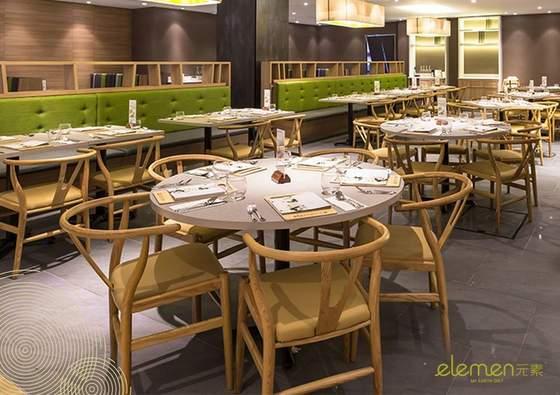 elemen Singapore vegetarian restaurant.