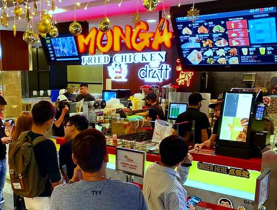 Monga Fried Chicken - ION Orchard - Taiwanese Fried Chicken Restaurants.