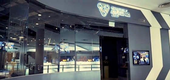 Reality Rift Arena - Esports Arenas in Singapore.