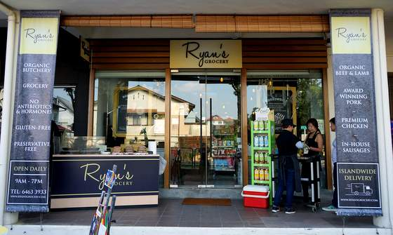Ryan's Grocery - Butchers & Grocery Stores in Singapore - Bukit Timah.