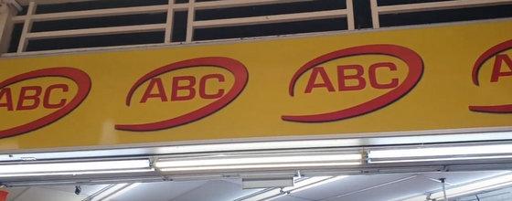 ABC Bargain Centre Singapore.