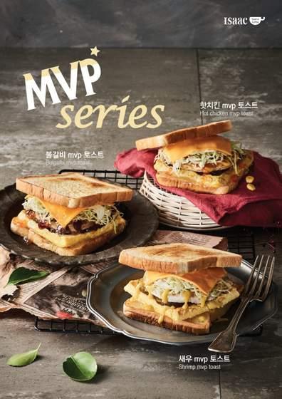 Isaac Toast MVP Series.