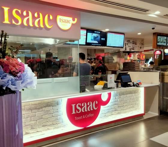 Isaac Toast - Korean Sandwich Shops in Singapore - Plaza Singapura.