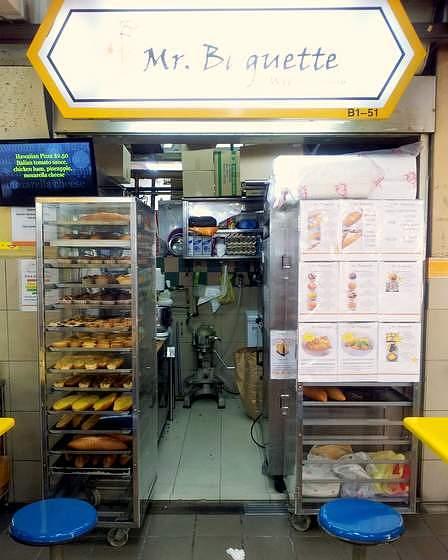 Mr Baguette - Bakeries in Singapore - Golden Mile Food Centre.