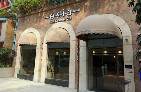 Osia Steak and Seafood Grill - Australian Restaurants in Singapore - Resorts World Sentosa.