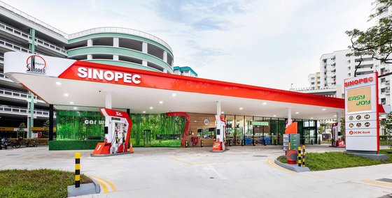 Sinopec Yishun - Petrol Stations in Singapore.