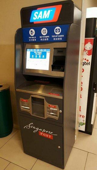 SAM machines in Singapore - Seletar Mall.