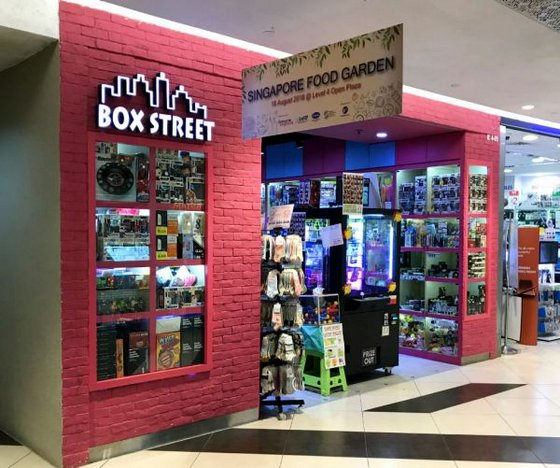 Box Street - Rent A Box Shop in Singapore - Tampines Mall.