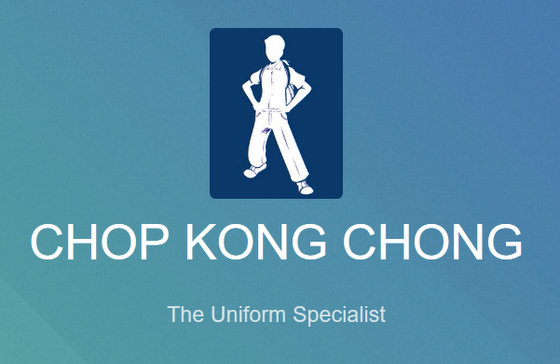 Chop Kong Chong - Buy School Uniform Singapore.