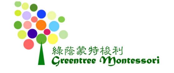 Greentree Montessori Preschool in Singapore.