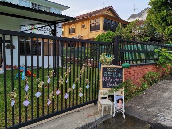 Greentree Montessori Children Cottage at 26 Jalan Shaer.
