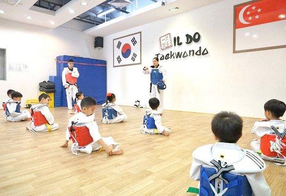 ILDO Taekwondo - Martial Arts Schools in Singapore.