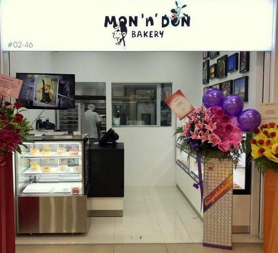 Mon'n'Don Bakery - Customized Cakes in Singapore - West Coast Plaza.