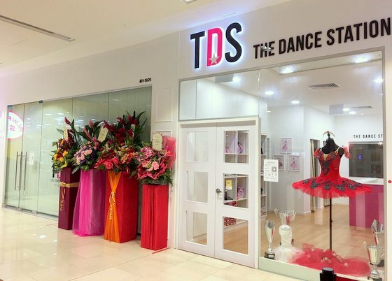 The Dance Station Sembawang Shopping Centre - Ballet School in Singapore.