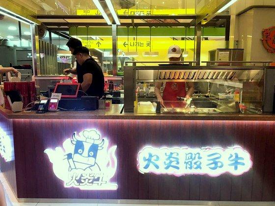 Huo Yan Shai Zi Niu - Taiwan Street Snacks in Singapore - Plaza Singapura.
