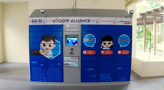 Locker Alliance - Parcel Delivery Lockers in Singapore.