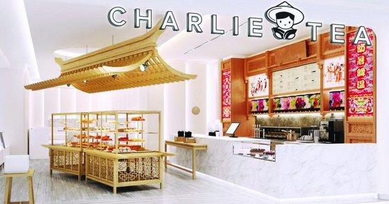 Charlie Tea - Tea Rooms in Singapore - Ngee Ann City.