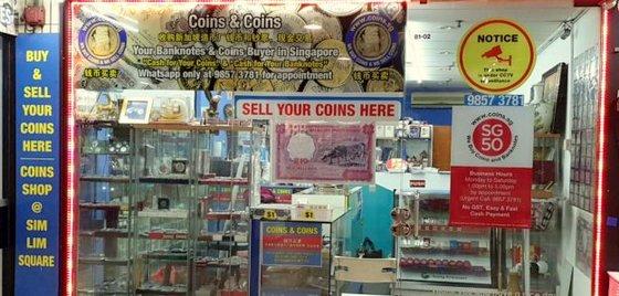Coins & Coins - Coin Shop in Singapore.