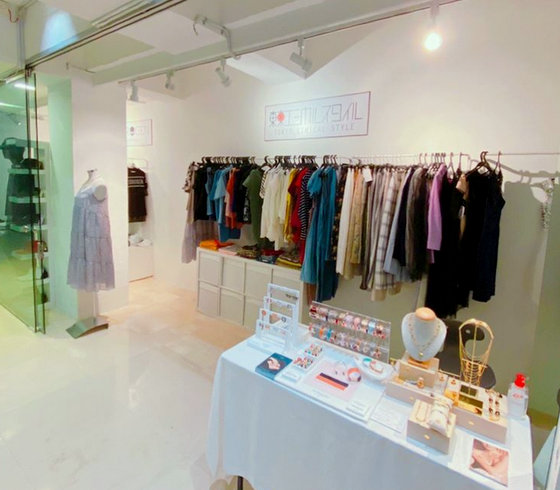 Tokyo Ethical Style - Ethical Fashion in Singapore - Cluny Court.
