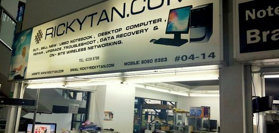 RickyTan.com - Computer Repair in Singapore - Sim Lim Square.