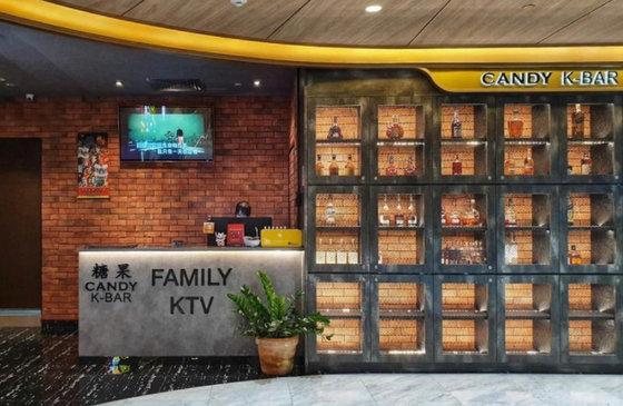 Candy K-Bar - Karaoke Rooms in Singapore - TripleOne Somerset.