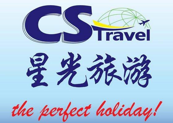 CS Travel - Korea Tour Packages in Singapore.