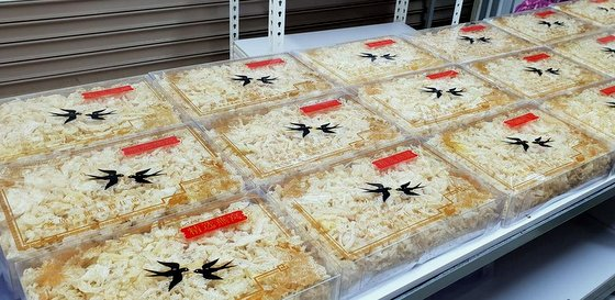 Edible Bird's Nest in Singapore - Red Dragon Marine Product Centre.