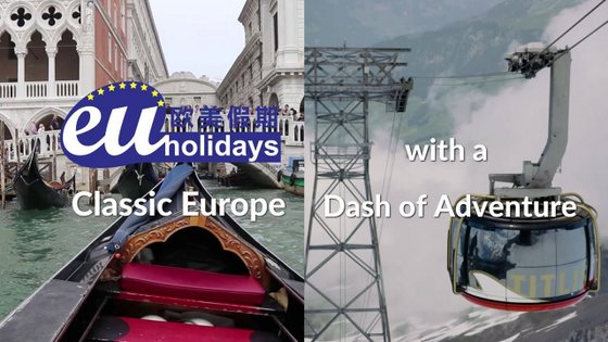 EU Holidays - Europe Tour Packages in Singapore.