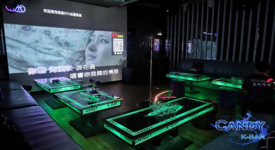 Karaoke Rooms in Singapore - Candy K-Bar - VIP Karaoke Room.