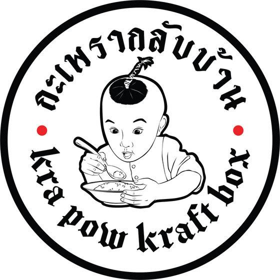 Krapow Thai Restaurant in Singapore.