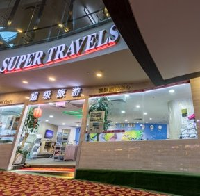 Super Travels - Travel Agency in Singapore.