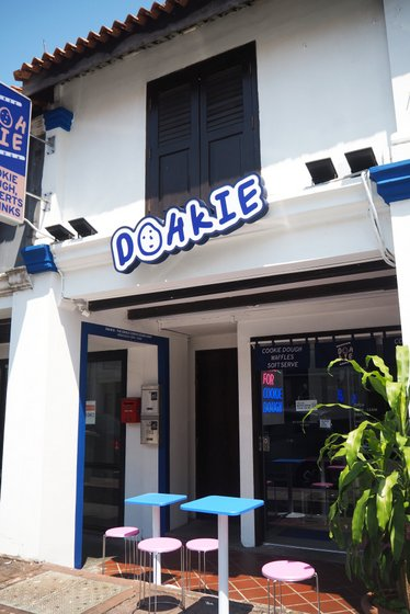 DOHKIE The Edible Cookie Dough Shop in Singapore.
