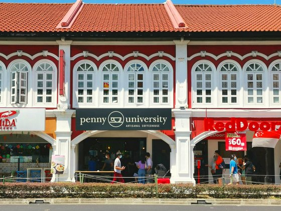 Penny University - Specialty Coffees in Singapore.