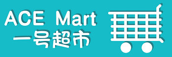 Ace Mart - Mini Mart in Singapore.