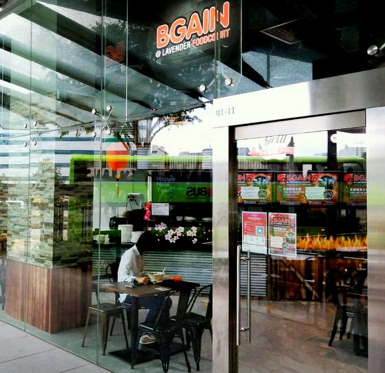 Bgain @ Lavender Food Court in Singapore - ARC 380.