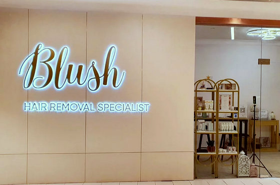 Blush - Laser Treatment for Hair Removal in Singapore- The Centrepoint.