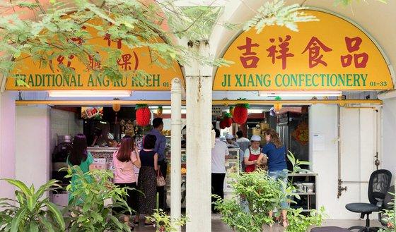 Ji Xiang Confectionery Everton Park - Ang Ku Kueh in Singapore