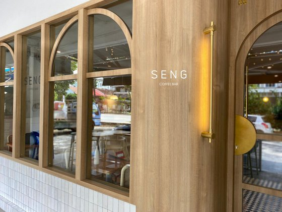 Seng Coffee Bar - All Day Breakfast in Singapore.