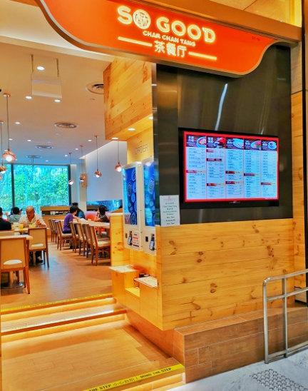 So Good Char Chan Tang - Hong Kong Food in Singapore - TripleOne Somerset.