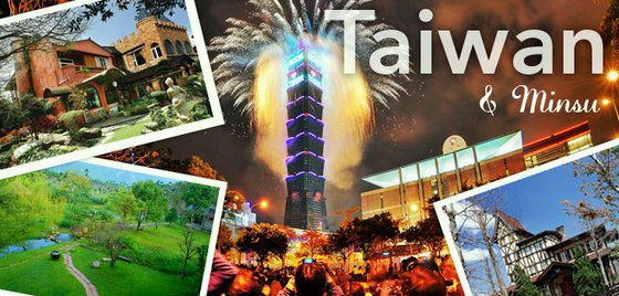 Taiwan Tour Packages in Singapore - Global Holidays.