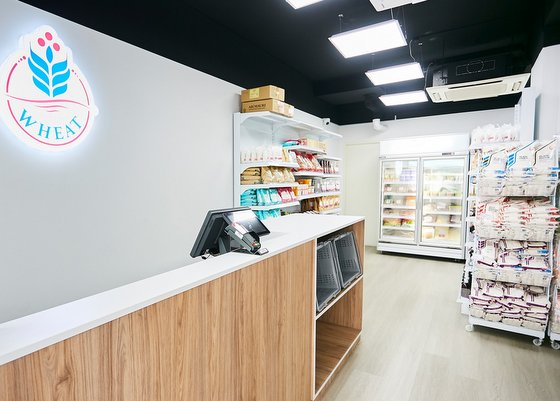 Wheat - Baking Supply Store in Singapore.
