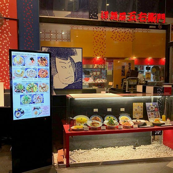 Yomenya Goemon - Japanese Pasta Restaurant in Singapore - The Star Vista.