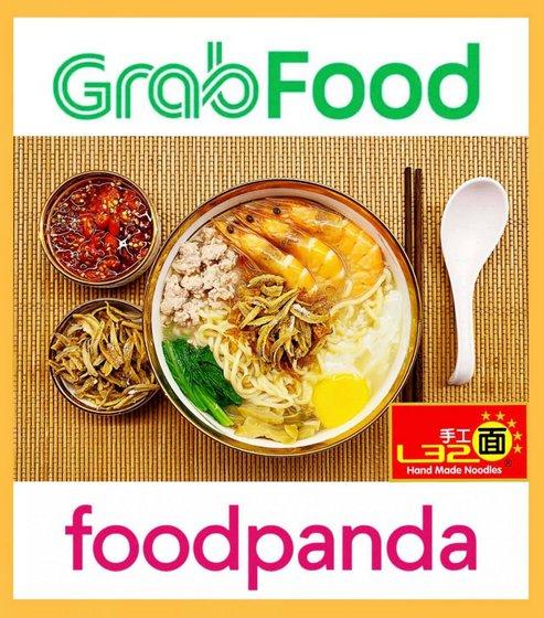 Ban Mian Noodles in Singapore - L32 Handmade Noodles.