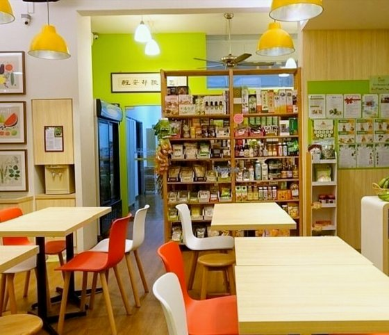 Eco Harmony Cafe - Vegan Restaurant in Singapore.
